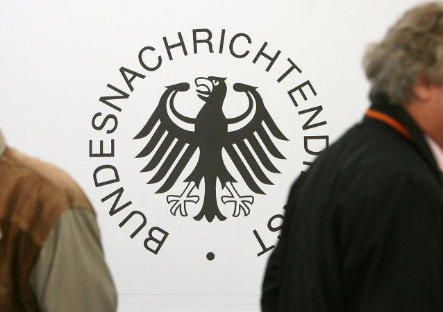 Serviço Federal de Inteligência da Alemanha (BND)