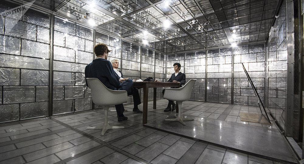 A sala de vidro – o lugar onde se realizavam reuniões secretas na ex-embaixada dos EUA em Teerã