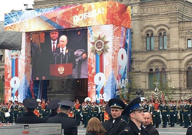 Discurso do presidente russo Vladimir Putin durante Parada da Vitória 2017