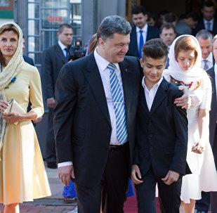 Presidente da Ucrânia, Pyotr Poroshenko, com sua esposa Marina e filho Mikhail