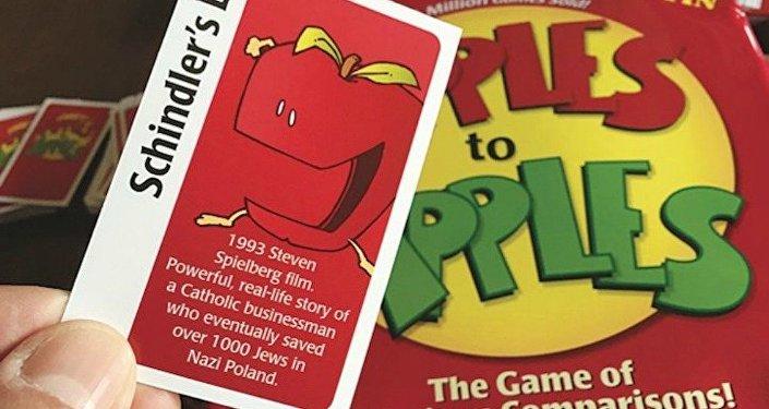Cartão do jogo Trivia