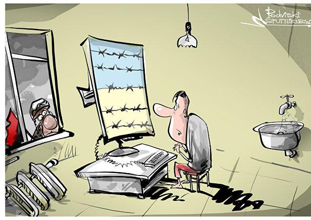 Internet ucraniana está por trás de arame farpado