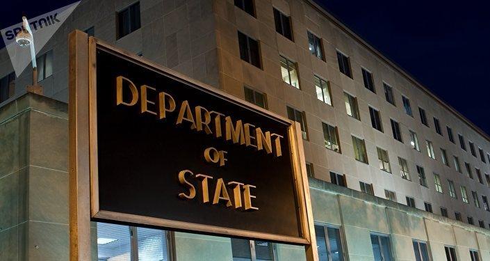 Departamento de Estado dos EUA (foto de arquivo)