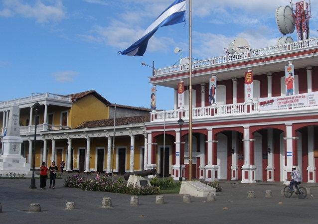 Nicarágua (arquivo)