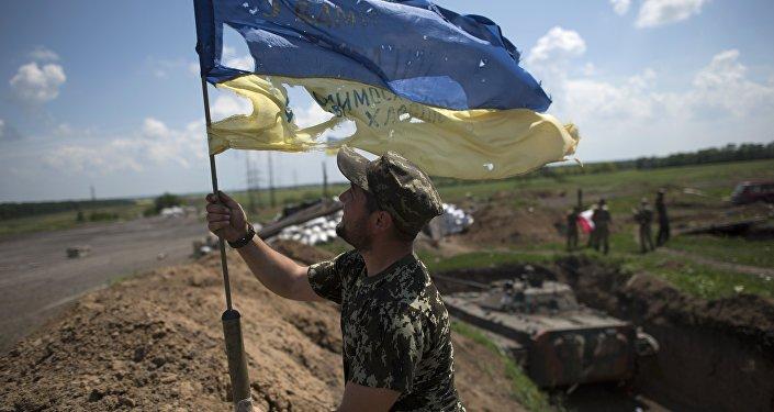 Soldado ucraniano perto de Donetsk (foto de arquivo)