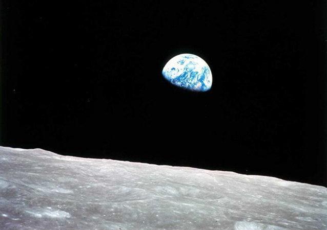 A Terra vista a partir da Lua