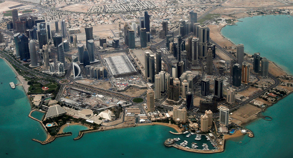 Doha, a capital do Qatar