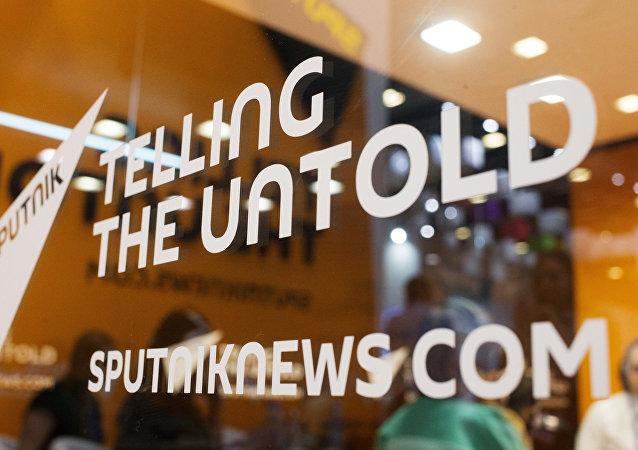 A agência Sputnik