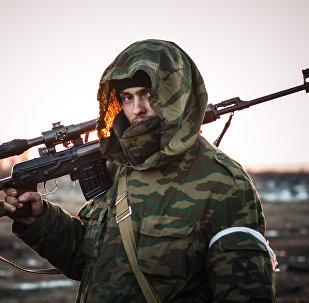 Situação em Donbass