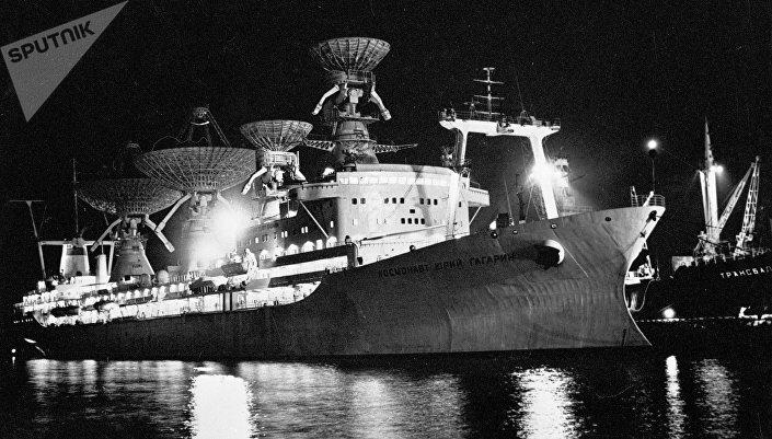 Kosmonavt Yuri Gagrin, foto de arquivo