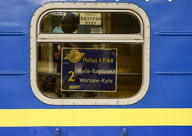 Trem Kiev-Varsóvia