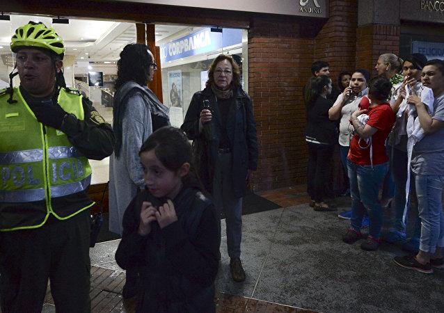 Explosão ocorreu em banheiro feminino do Centro Cultural Andino, em Bogotá