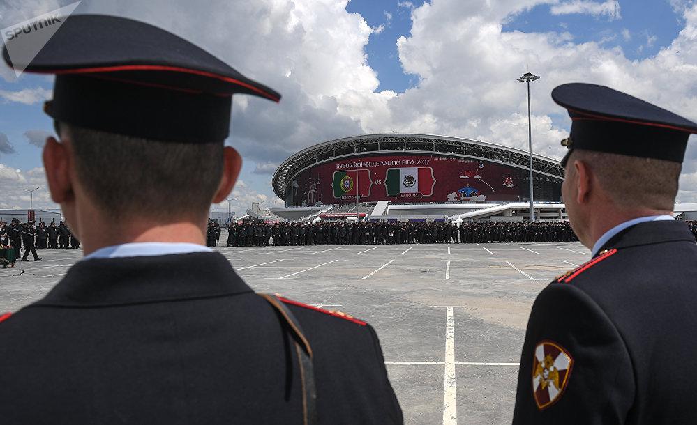 Esquema de segurança reforçado para partida da Copa das Confederações 2017 em Kazan