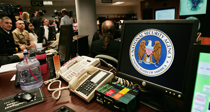 Escritório da Agência de Segurança Nacional dos EUA