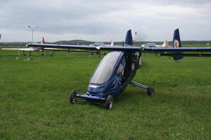 A versão de bagalet com asas inflexíveis