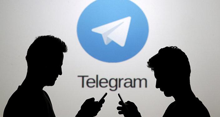 Judiciário do Irã proíbe uso do aplicativo de mensagens Telegram