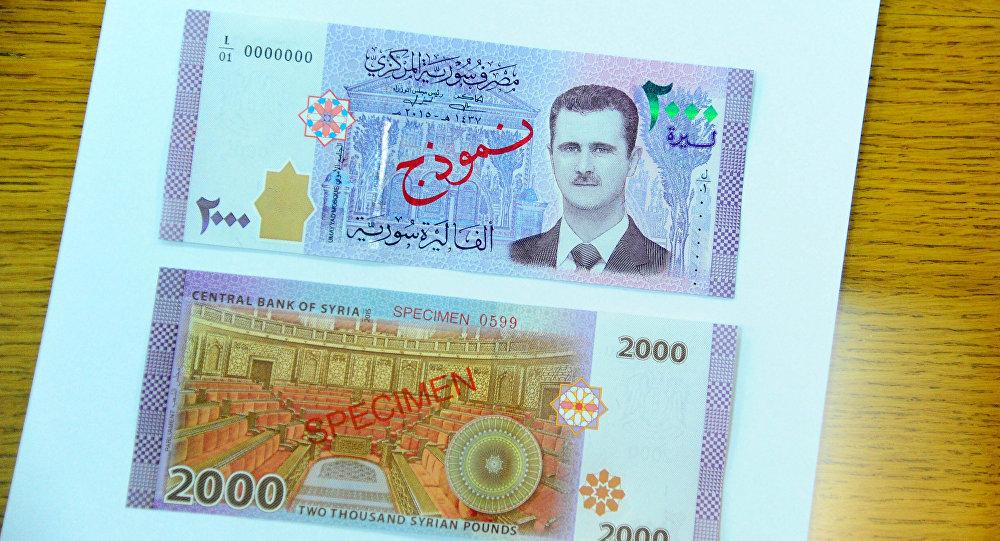 Nota com Bashar Assad
