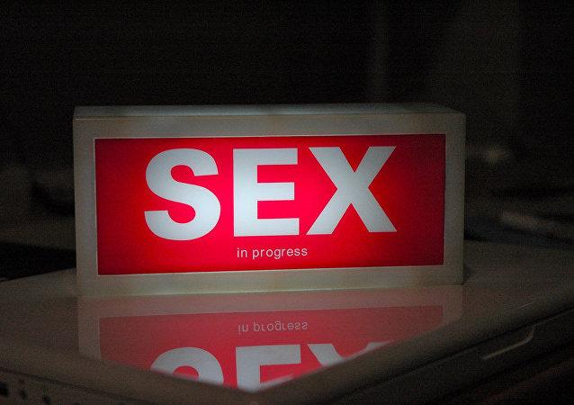 Aviso de Sexo en marcha