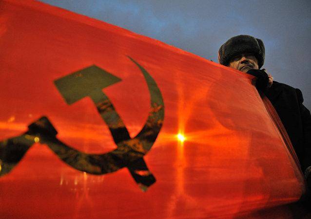 Bandeira comunista, foto de arquivo
