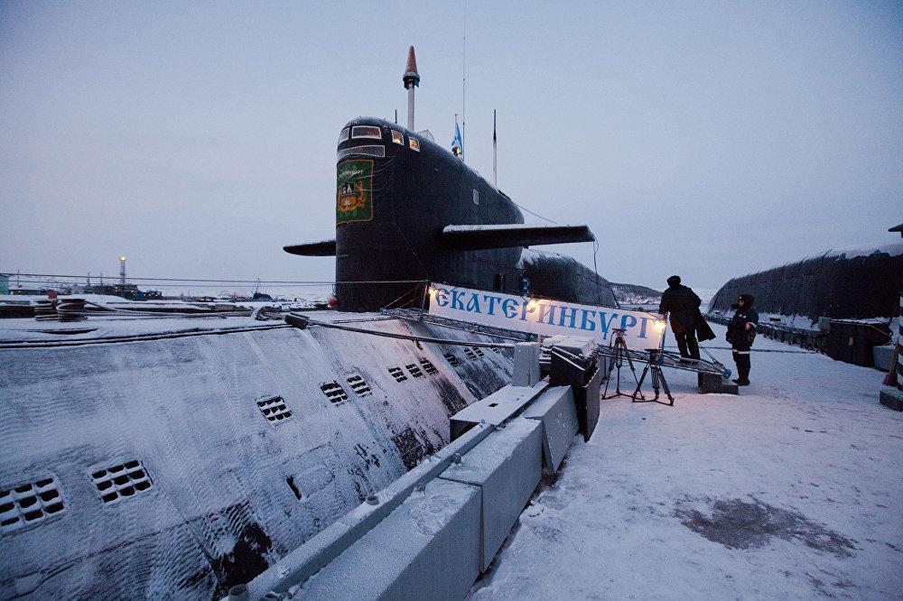 Submarino 667BDRM Dolphin (Rússia)