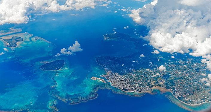 Ilhas do Japão