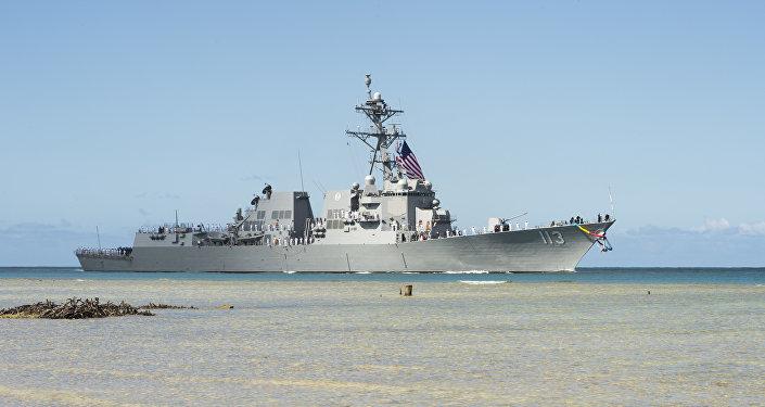 Destróier mais recente dos EUA, USS John Finn