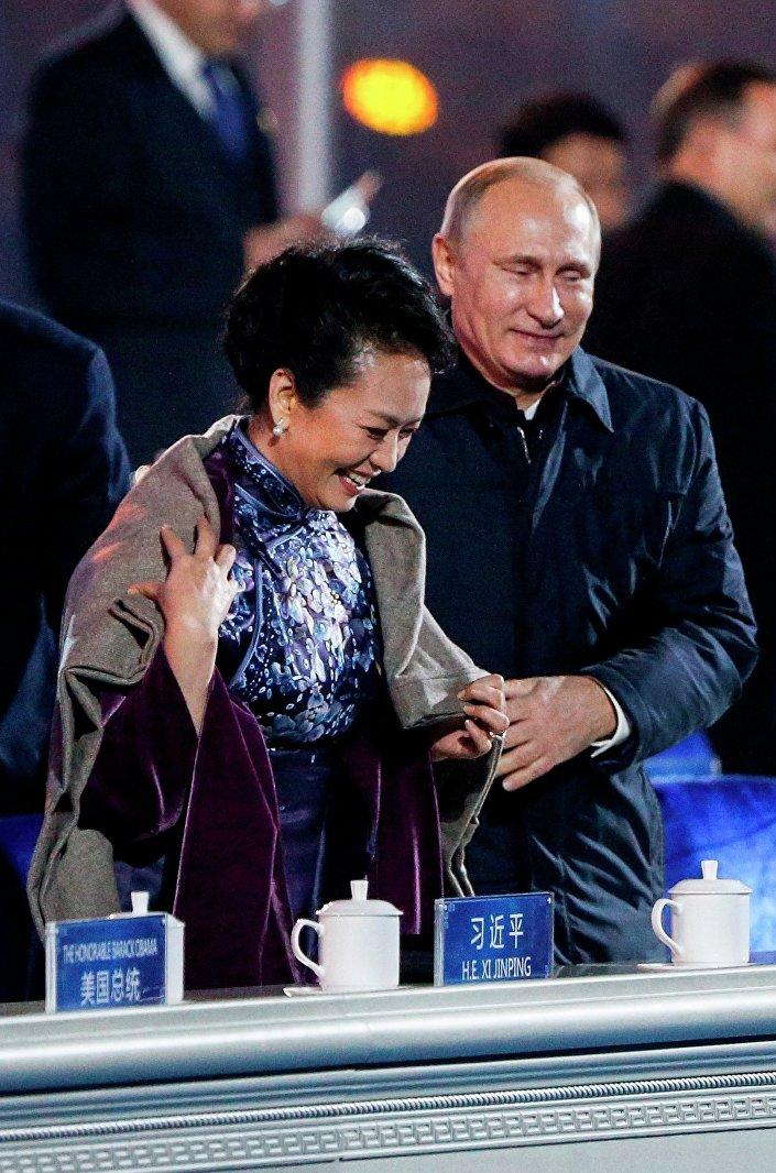 Vladimir Putin com primeira-dama chinesa, Peng Liyuan