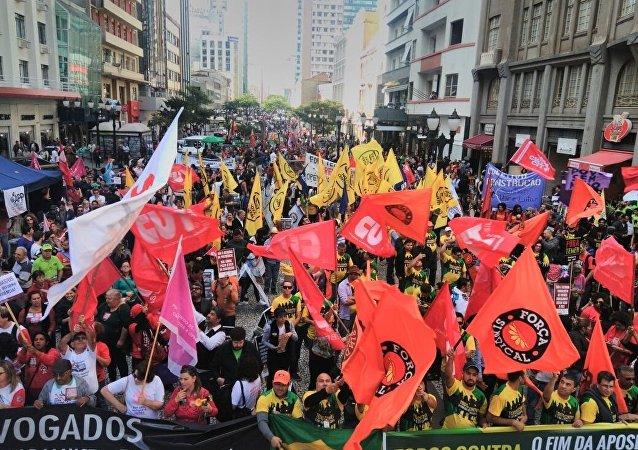 Turbulência política em 2018 é uma das preocupações do FMI