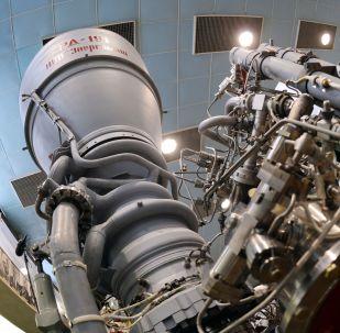 Motores para foguetes da empresa Energomash, foto de arquivo