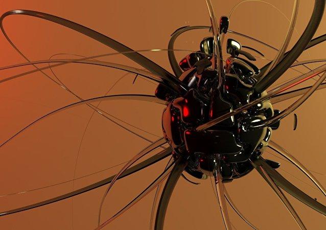 Átomo (foto de arquivo)