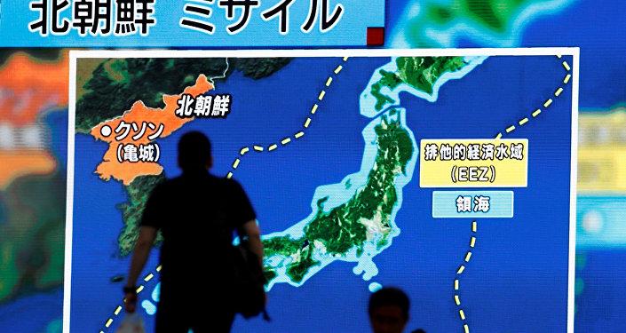 Tóquio: tv japonesa relata lançamento de míssil balístico intercontinental pela Coreia do Norte