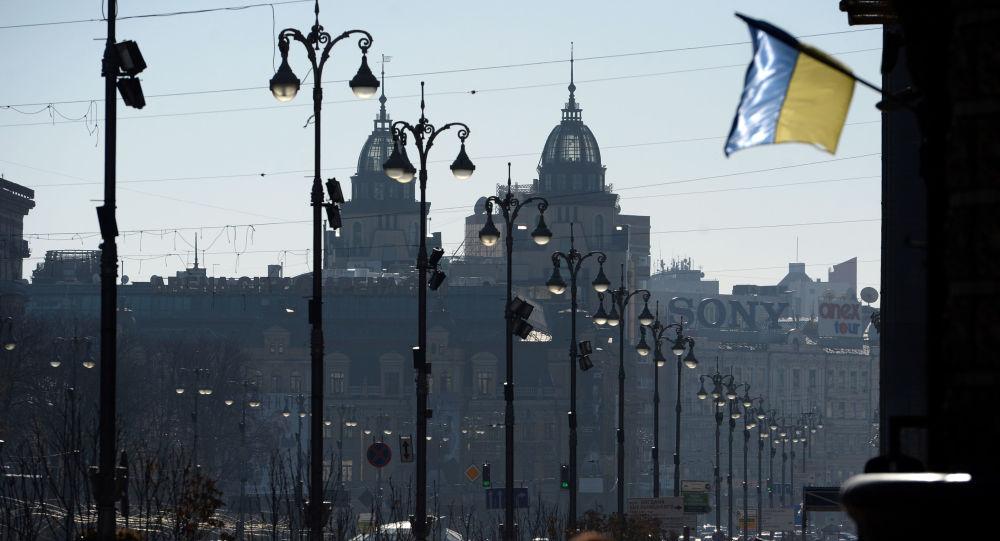 Kiev, capital da Ucrânia, onde Adam Osmayev e Amina Okueva foram vítimas de um ataque a tiros  (foto de arquivo)