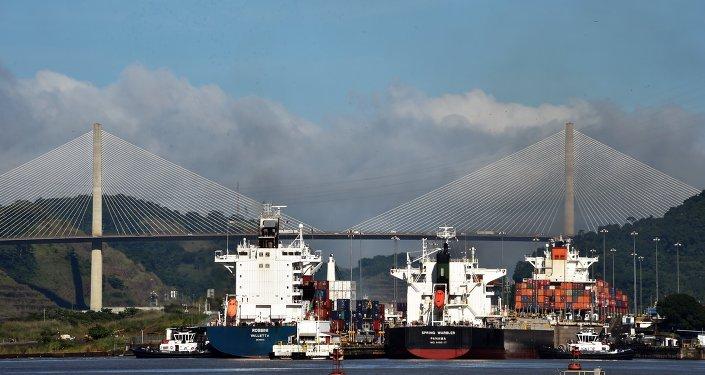 Canal do Panamá