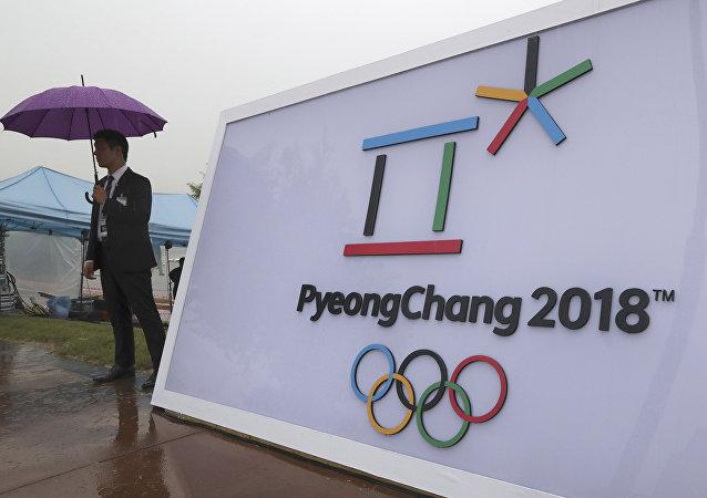 Jogos Olímpicos de 2018 em Pyeongchang