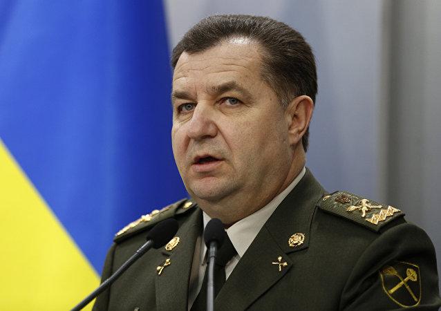 Ministro da Defesa da Ucrânia Stepan Poltorak, falando numa coletiva com o seu homólogo georiano Levan Izoria em Kiev, Ucrânia, a 30 de março de 2017
