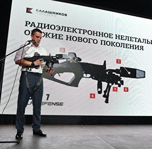Consórcio Kalashnikov apresenta sua nova arma contra drones