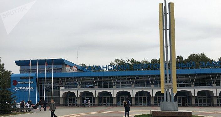 Fábrica de Helicópteros de Kazan