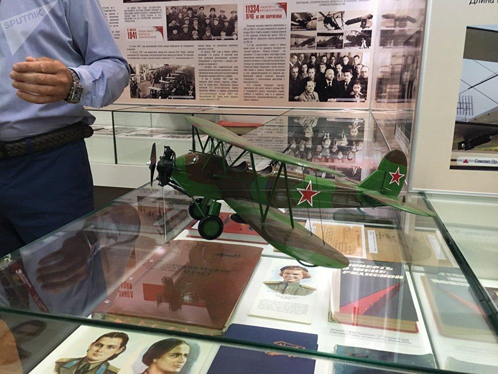 Biplanos, aeronaves ligeiras construídas de madeira ou tecido que se produziam na fábrica de Kazan durante a Segunda Guerra Mundial