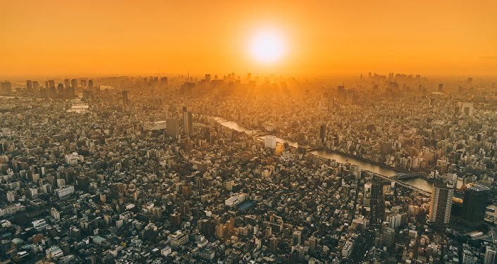 Tóquio, capital do Japão