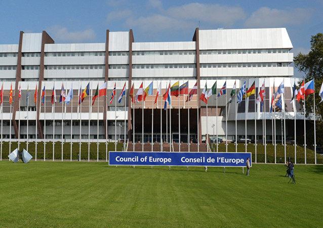 Sede do Conselho da Europa, em Estrasburgo, na França