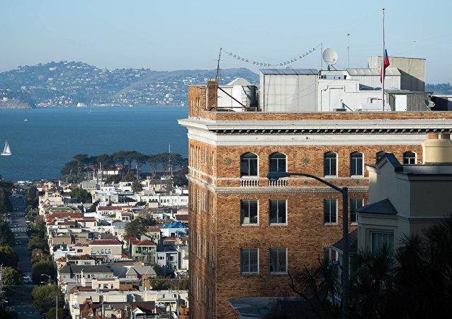 Consulado-Geral da Rússia em São Francisco, Califórnia