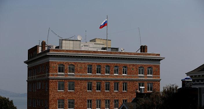 Consulado Geral russo em São Francisco
