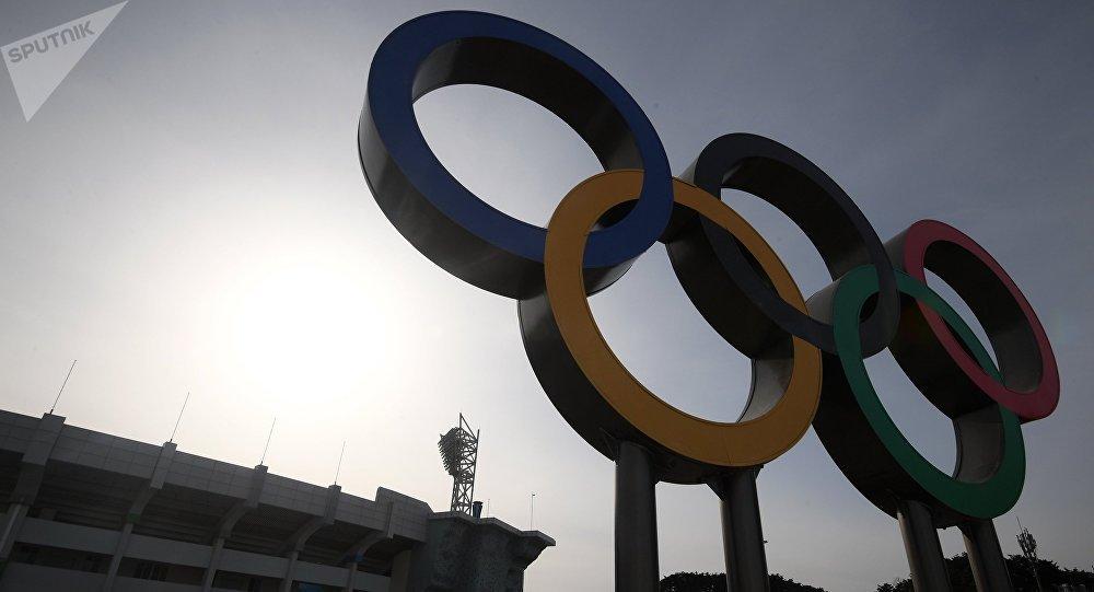 Parque olímpico em Pyeongchang