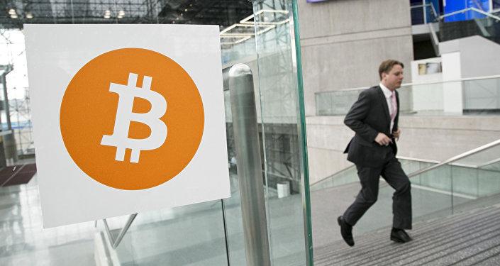 Logotipo do Bitcoin