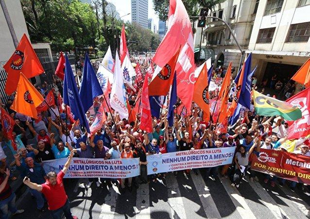 Ato unificado de centrais sindicais em São Paulo no Dia Nacional de Luta, Protestos e Greves