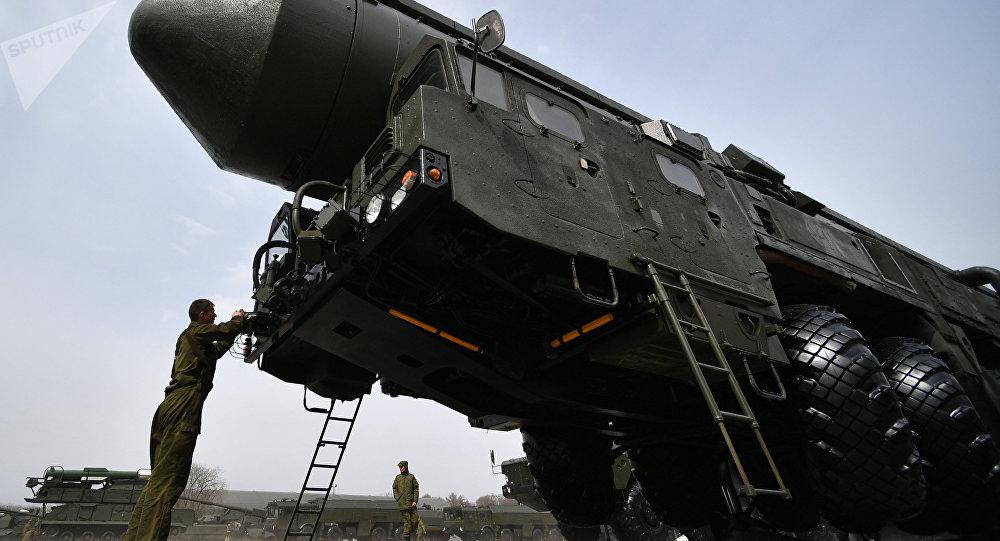Sistema de mísseis balísticos RS-24 Yars