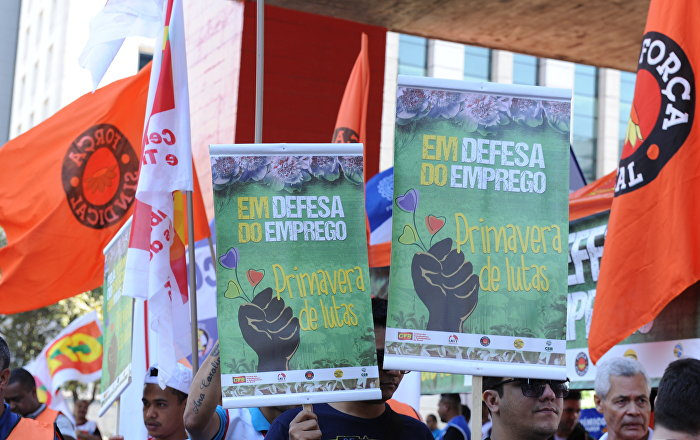 Força Sindical, CTB, Nova Central realizaram um ato na Avenida Paulista na sexta-feira, dia 22 batizado de #Primavera de Lutas. A manifestação, que teve a participação de várias categorias, marcou o início da primavera e a luta por mais empregos.