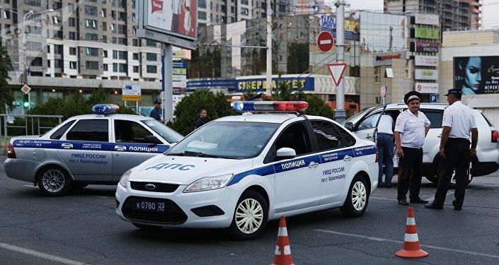 Polícia da cidade russa de Krasnodar