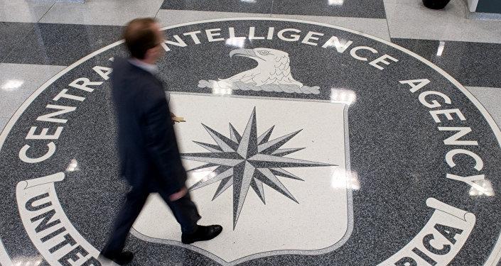 Logotipo da CIA