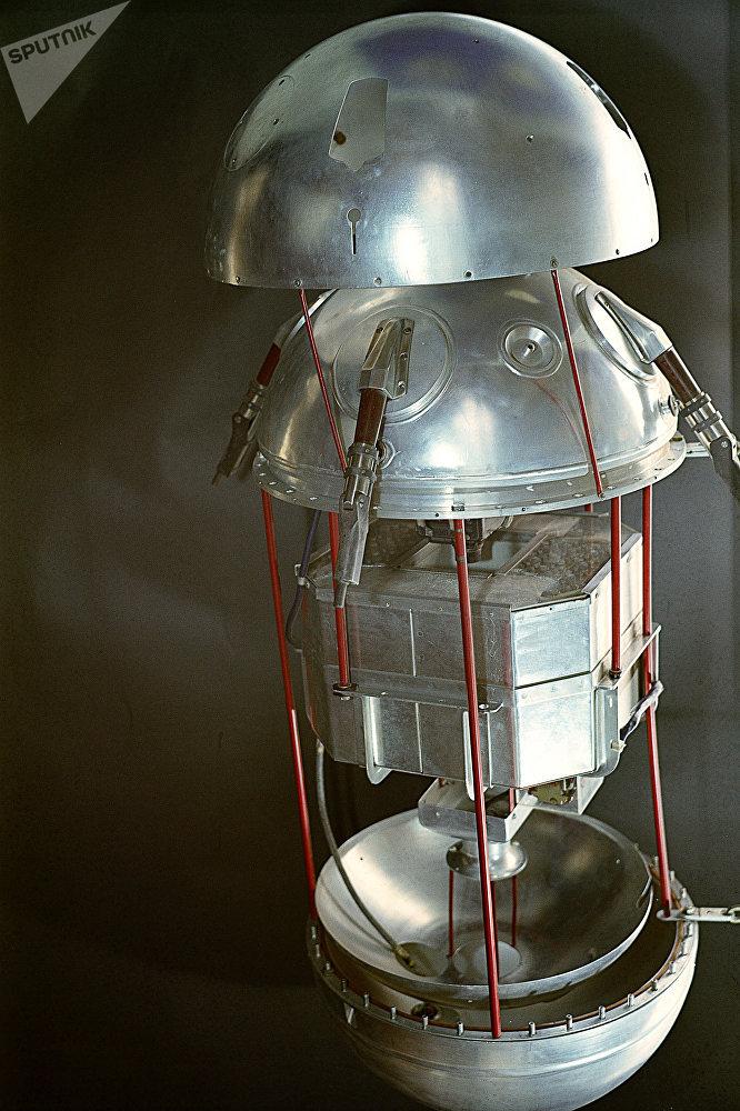 Primeiro satélite artificial da Terra desmontado